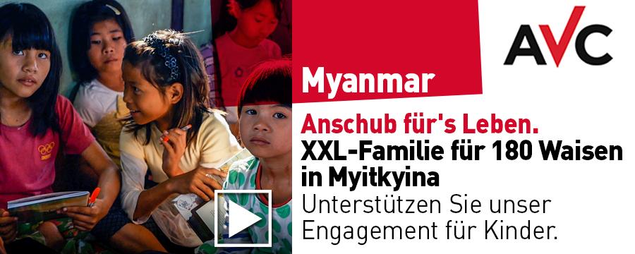 Myanmar | Mobile Vertical