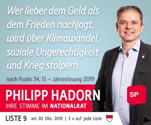 Philipp Hadorn | Mobile Rectangle