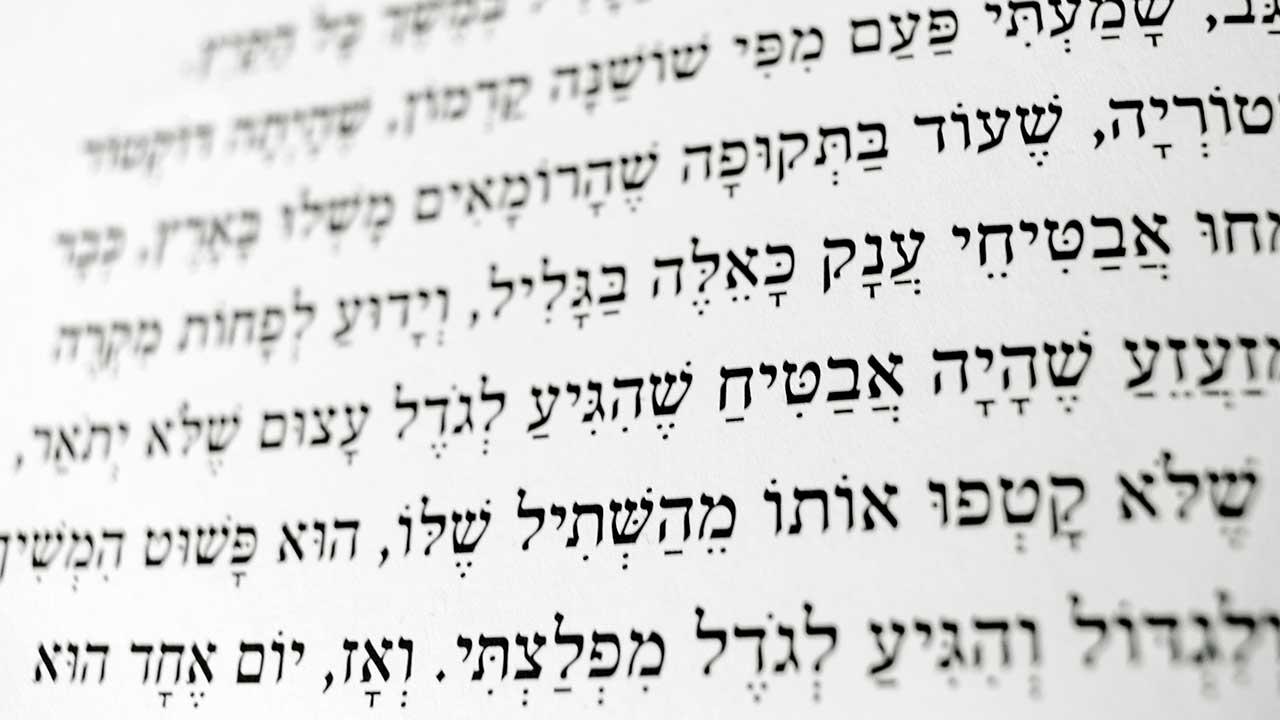 Althebräischer Text