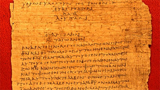 Papyrus 75 des Johannesevangeliums