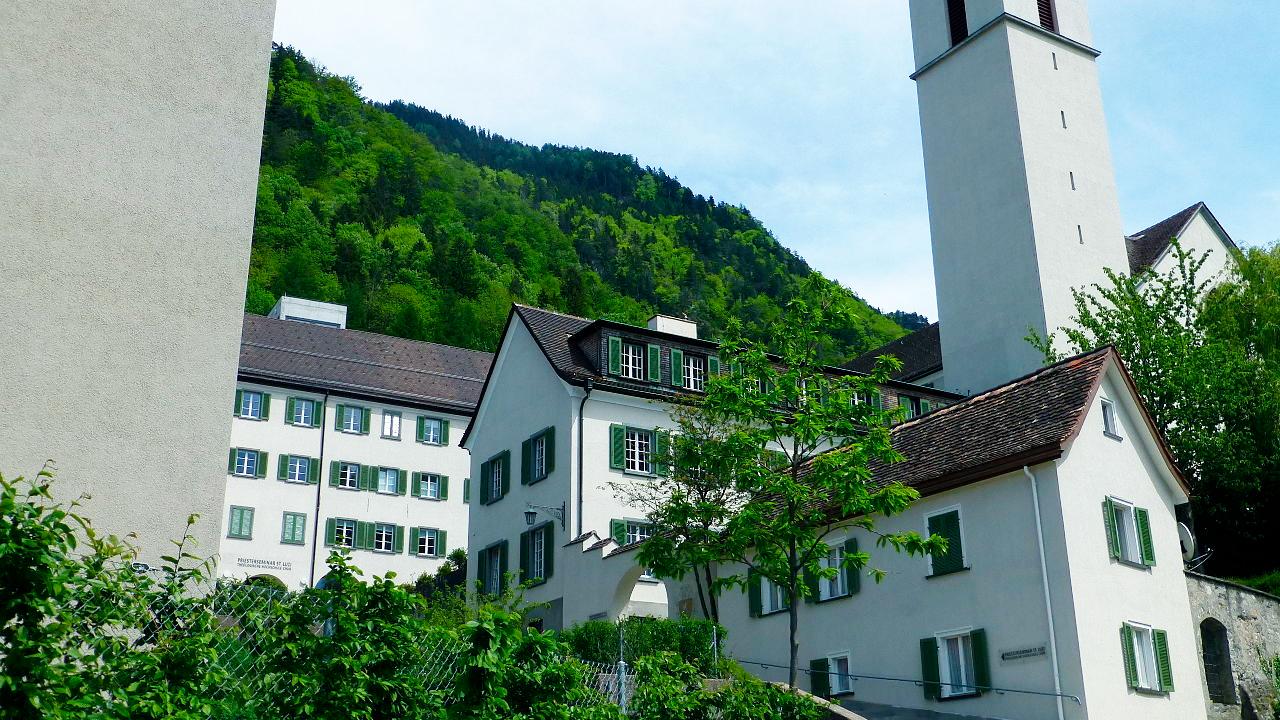 Theologische Hochschule Chur