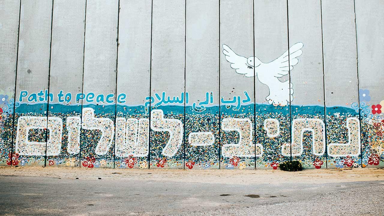 Mauer in Israel an der Grenze zum Gazastreifen mit Inschrift «Weg zum Frieden»