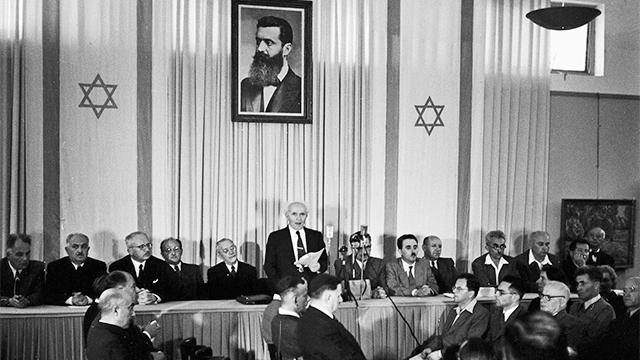 David Ben-Gurion proklamiert am 14. Mai 1948 den Staat Israel