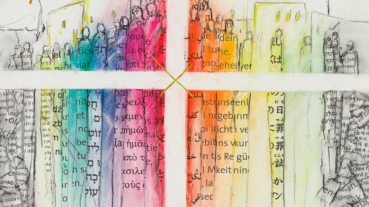 Jahreslosung 2019, gestaltet von Stefanie Bahlinger