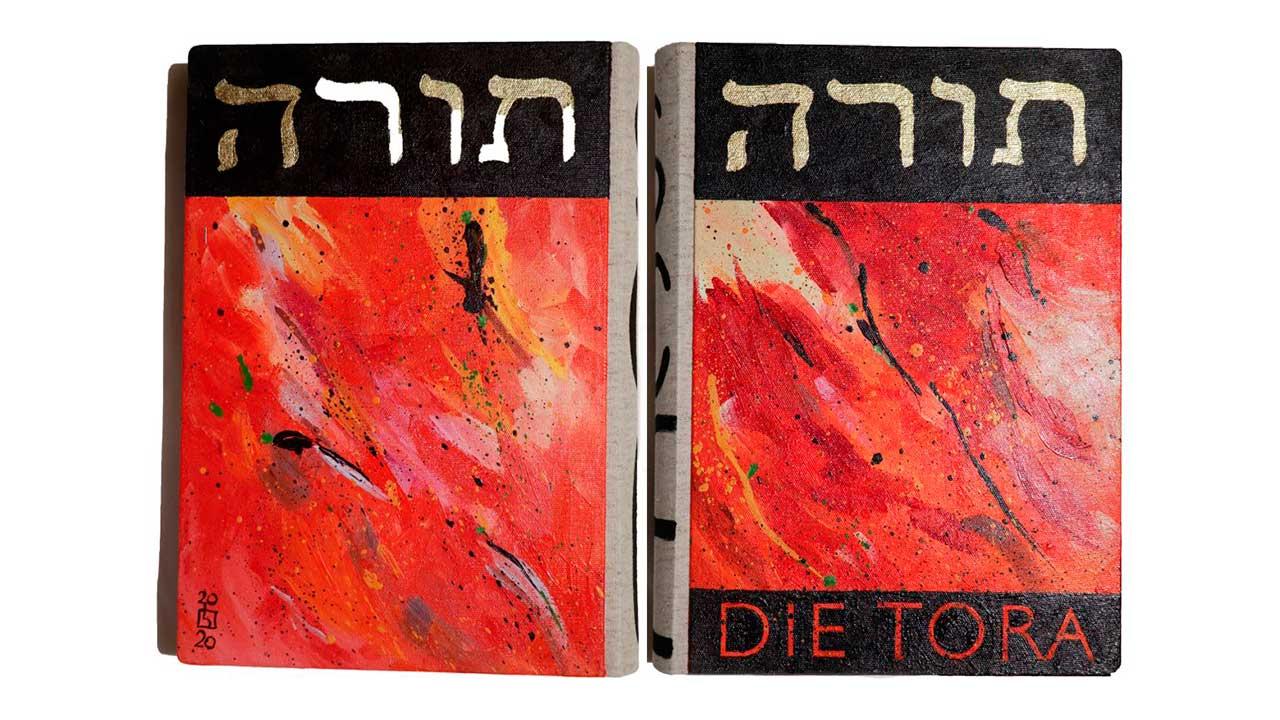 Titelseite der Tora aus der Corona-Bibel