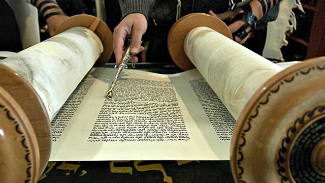 Jüdische Schriftrolle