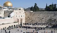 Jerusalem | (c) unbekannt