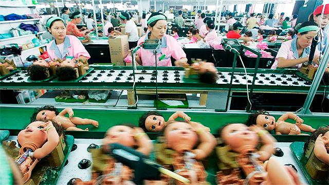 Spielwarenfabrik China