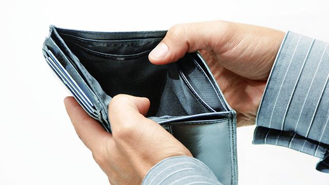 Kein Geld mehr