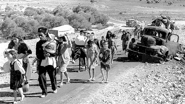 Palästinensische Flüchtlinge