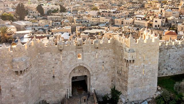 Altstadtmauer von Jerusalem
