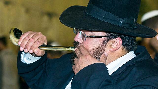Schofar blasen: Abschluss von Jom Kippur