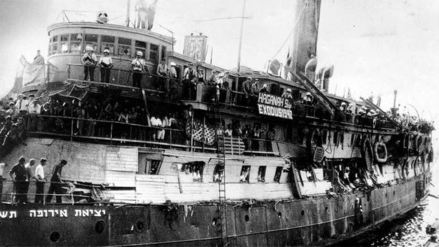 Schiff mit jüdischen Flüchtlingen