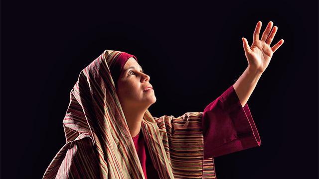 Maria als Theaterfigur