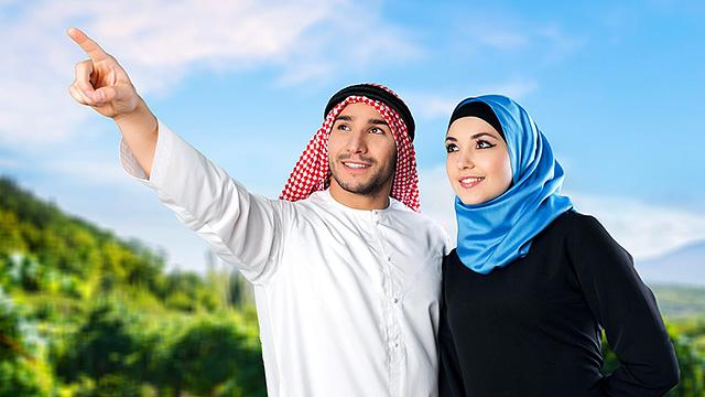 Arabisches Paar