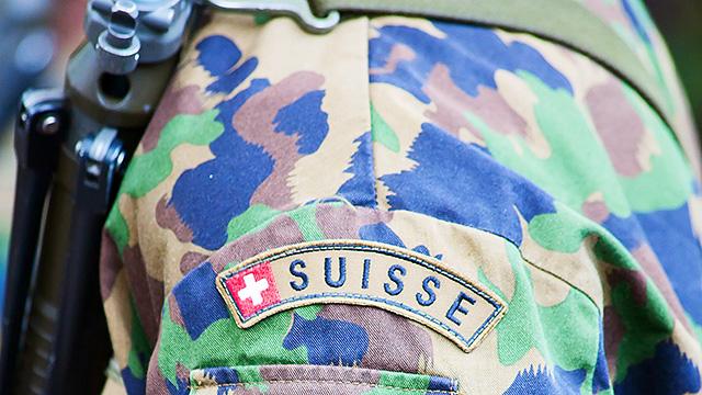 Tarnanzug der Schweizer Armee